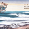Jeffreys Bay Open of Surfing Gets Full Support from the ASP