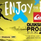 Surfing Quiksilver