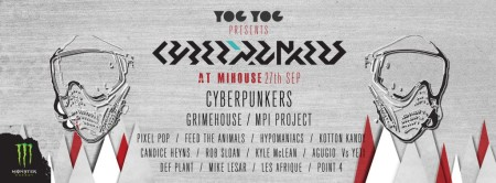 Cyberpunkers are coming to South Africa