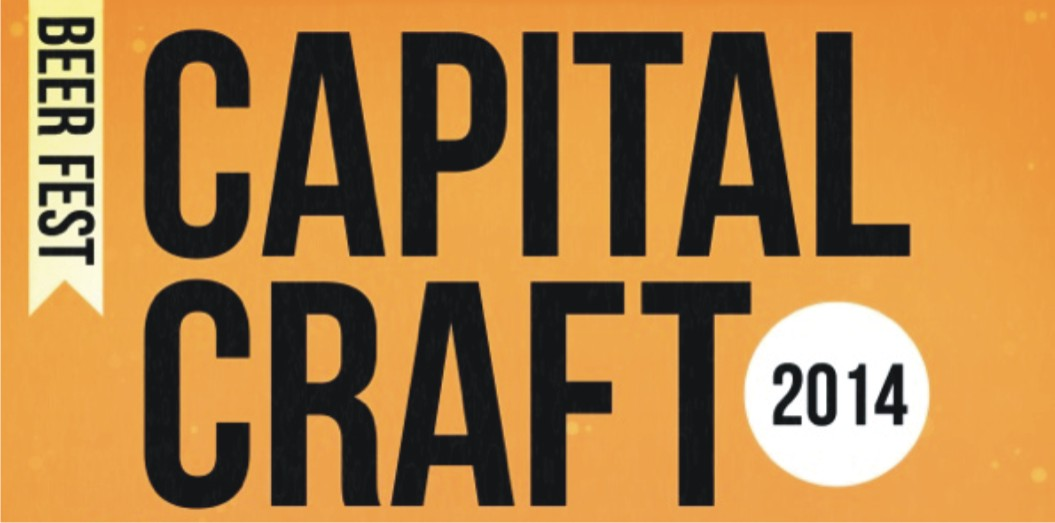 2014 Capital Craft Beer Festival announced