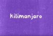 Matthew Mole has released theLyric Video for Kilimanjaro, a song taken from his upcoming album entitle Ghost.