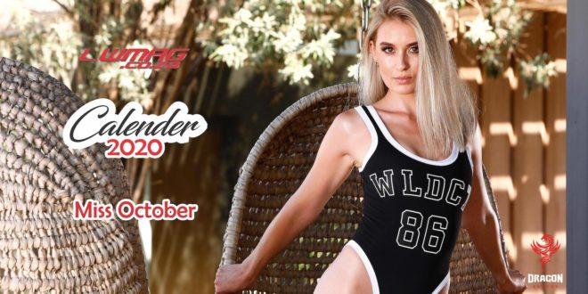 Miss October 2020 – Leticia Geel – BTS Video